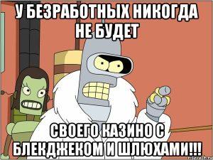 bender_52897051_orig_