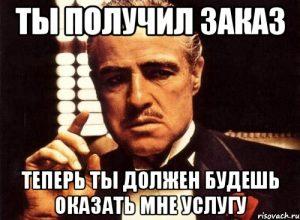 krestnyy-otec_18942644_orig_