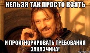 nelzya-prosto-tak-vzyat-i-boromir-mem_35971497_orig_