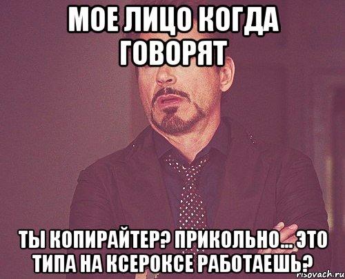 Николай: от компьютерщика до копирайтера