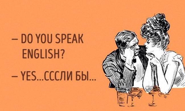 Тупые пишут на русском, шустрые учат английский, мудрые идут работать сварщиком. Короче — английский для копирайтеров